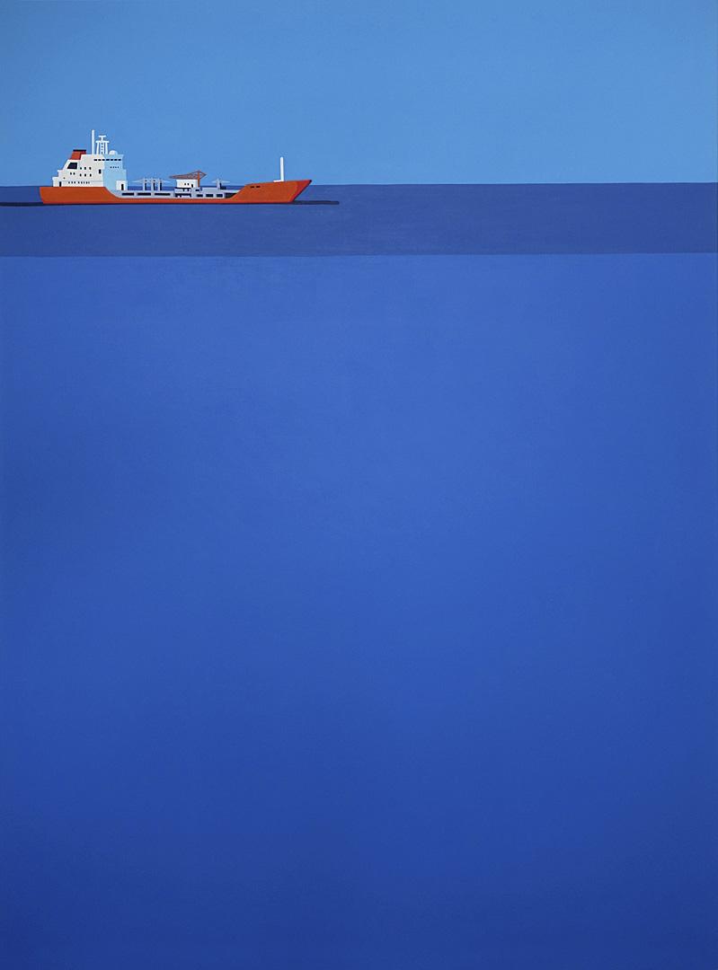 Frachtschiff auf dem Meer